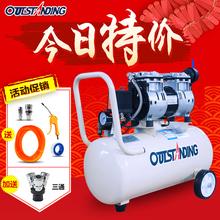 奥突斯空压机静音气泵小型无油气泵空压机木工喷漆空气压缩机220v