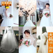 加肥加大码胖人婚纱200斤胖mm新娘结婚影楼外景拍照大码显瘦婚纱