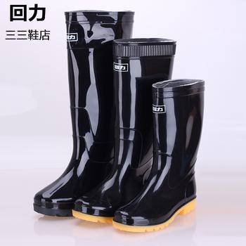 正品回力雨鞋 男款高防水雨靴高