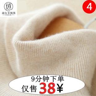 秋冬季纯羊绒衫女短款高领套头加厚羊毛韩版打底宽松毛衣纯色