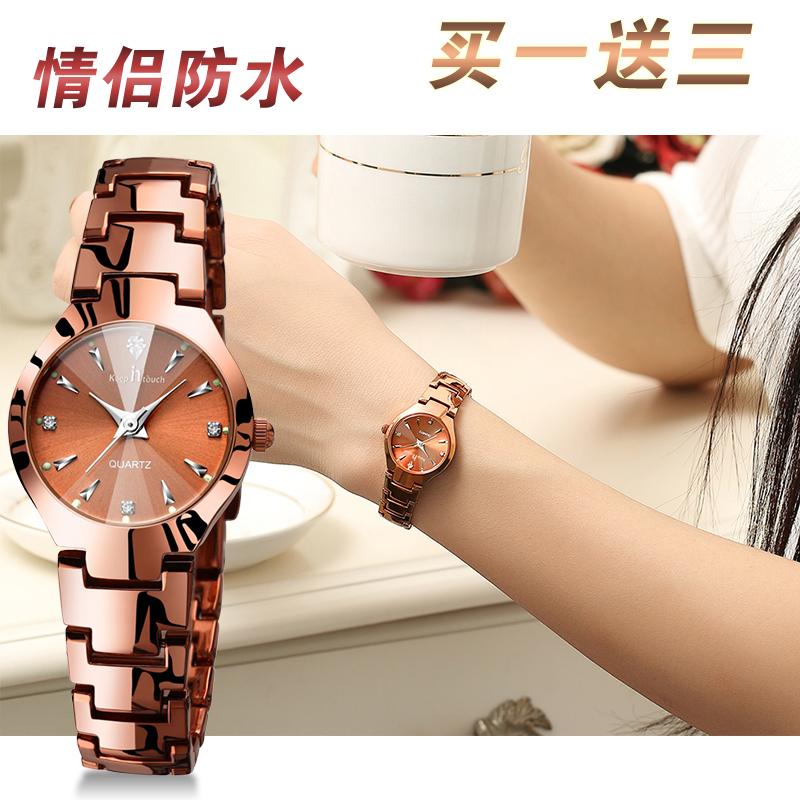 时尚表盘女式玫瑰瑞士石英表情侣手表防水