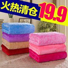 清仓】夏天毛毯被子毛巾被珊瑚绒毯空调毯午睡毯单双人毯子床单