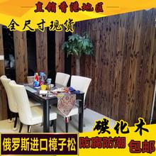 90碳化木木板葡萄架复古木方炭烧木艺术 户外防腐木板材炭化木10