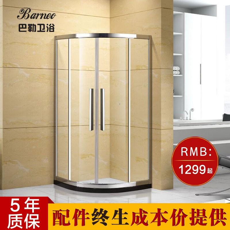 淋浴房弧扇形整体浴室钻石型玻璃移门一字隔断304不锈钢定制包邮