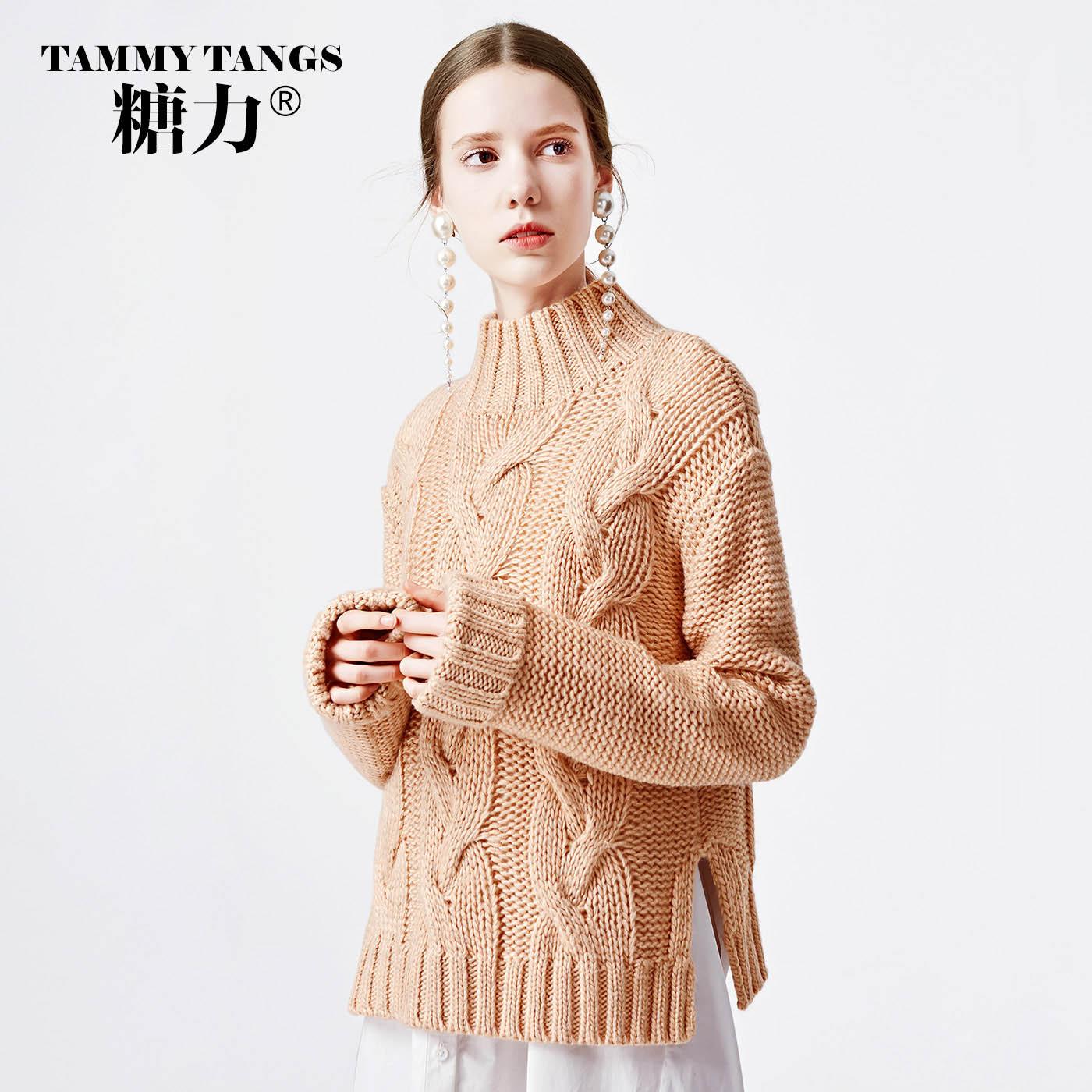 糖力2017秋冬装新款橘色宽松套头半高领针织衫粗线麻花毛衣女加厚