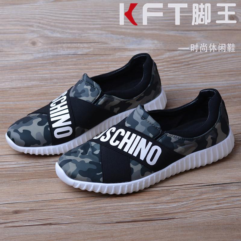 kft脚王男鞋