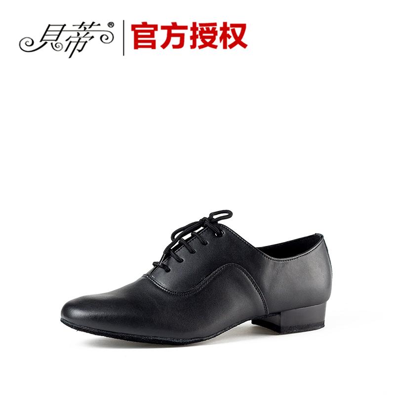 鞋子部分结构素描