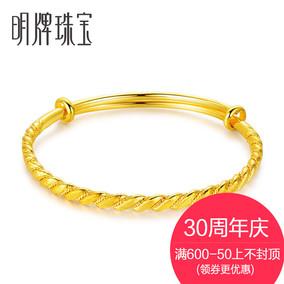 明牌珠宝足金 麻花光版相间 黄金手镯 可抽拉款式AFI0032工费300