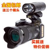 相机小单反相机微单照相机专业摄像摄影 特价 包邮 长焦高清数码 正品