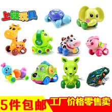 地摊青蛙宝宝小玩具发条0-1婴幼儿童小动物上铉上链发条玩具批发