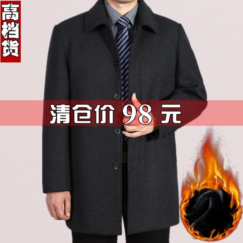 秋冬中老年男士毛呢大衣大码中长款呢子加厚中年外套风衣爸爸装
