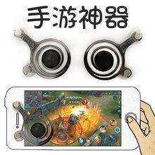 王者荣耀摇杆三代简易手柄吸盘贴遥控器走位专用屏幕按键透明手游