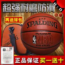 正品斯伯丁篮球旗舰店74-605超手感真皮水泥地耐磨NBA官方比赛球