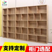现代简约书柜书架组合带门格子柜特价简易落地书橱组装定制小