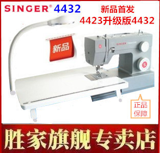SINGER胜家缝纫机电动家用多功能
