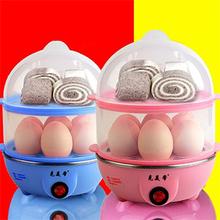天天特价 克美帝双层煮蛋器蒸蛋羹奶瓶消毒热牛奶350W自动断电