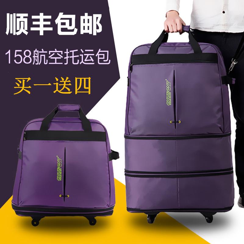 大容量158航空托运包出国留学搬家32寸旅行箱万向轮折叠行李箱包