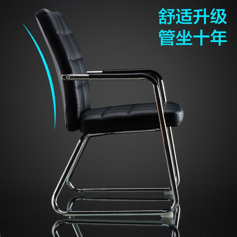 办公椅子电脑椅职员椅家用电脑办公椅特价网布椅宿舍会议四脚椅