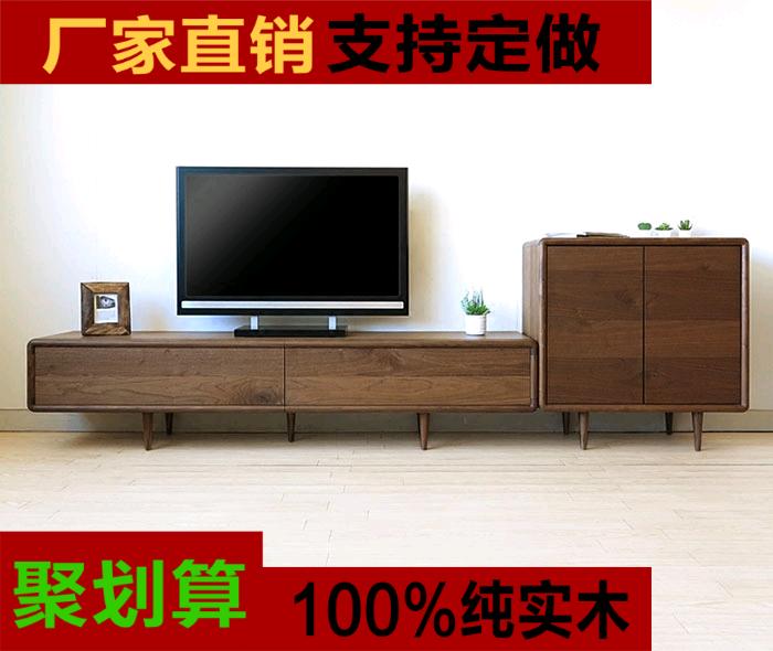 电视柜橡木电视柜边柜日式原木家具现代简约胡桃木