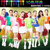 足球宝贝男女啦啦队服演出服 儿童运动会套装 拉拉队服装 啦啦操服装