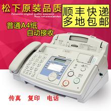 顺丰包邮松下全新普通A4纸传真电话一体机办公传真机商务家用