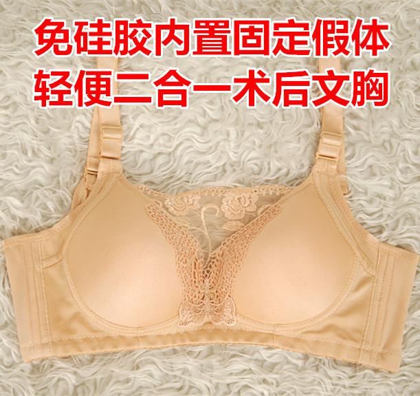 乳房被切一边后如何穿文胸:一只胸部被摘除小半边怎么穿胸罩