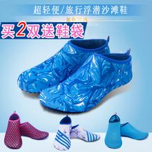 男女运动沙滩鞋赤足贴肤软鞋潜水浮潜鞋涉水鞋泳鞋瑜伽跑步机鞋