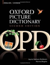 Chineseţ��ͼƬ�ֵ� Dictionary Oxford English Picture �ֻ�