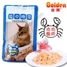 双11 乐天宠物 日本金赏猫的时间餐包80g 鸡肉蟹肉 57544