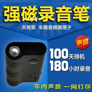 正品专业高清微型录音笔强磁远距专业降噪智能自动声控超长待机