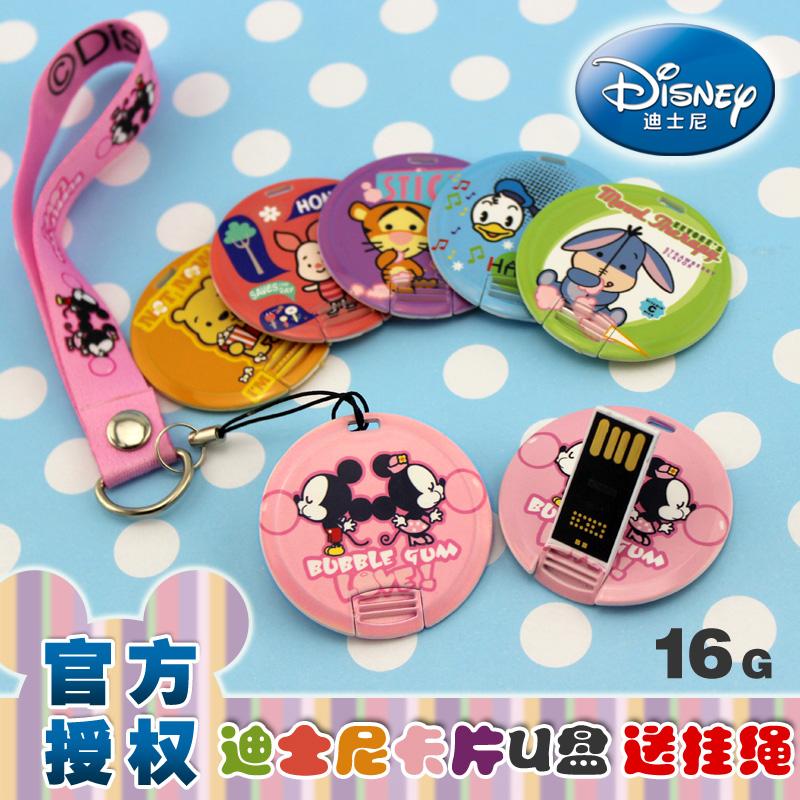 创意可爱卡通优盘 16g 盘 u 正品迪士尼幻彩勋章米奇卡片