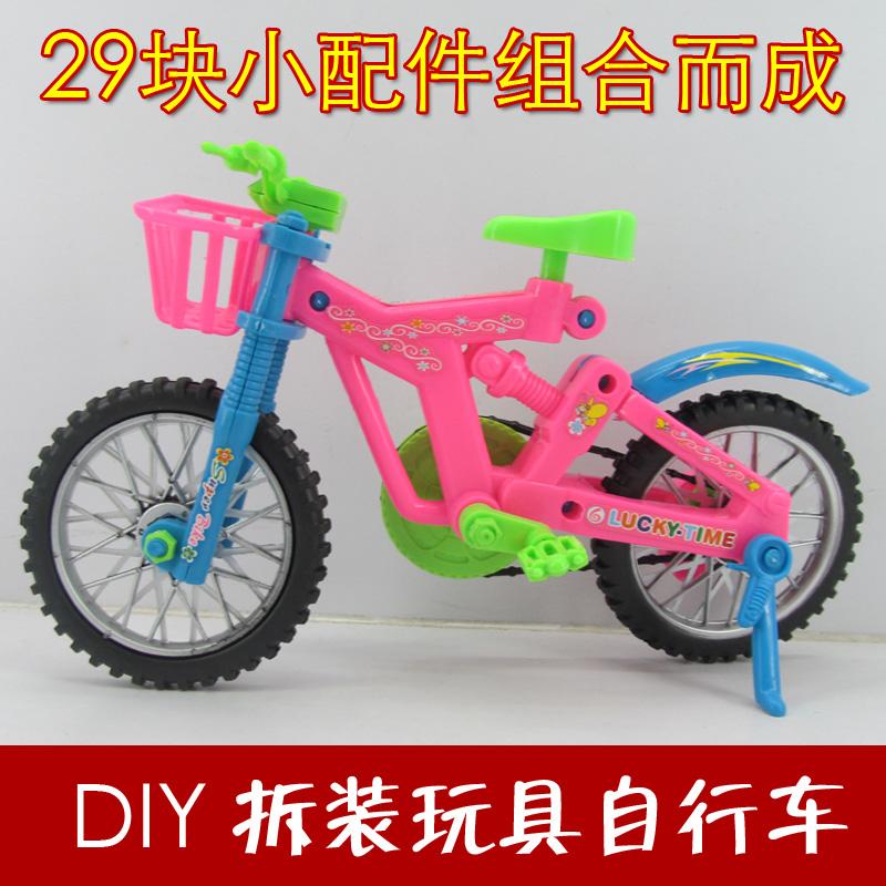 2015地摊玩具热卖 组合玩具仿真拆装自行车益智 义乌儿童玩具批发