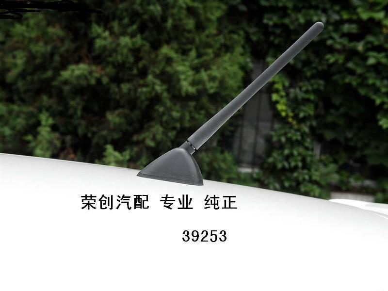 天语雨燕专用天线杆超值雨燕安装不需要换底座赚信用价高清图片