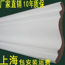 运费 包安装 13.5cm 直角线 厂家直销 顶角线 宽5 石膏线