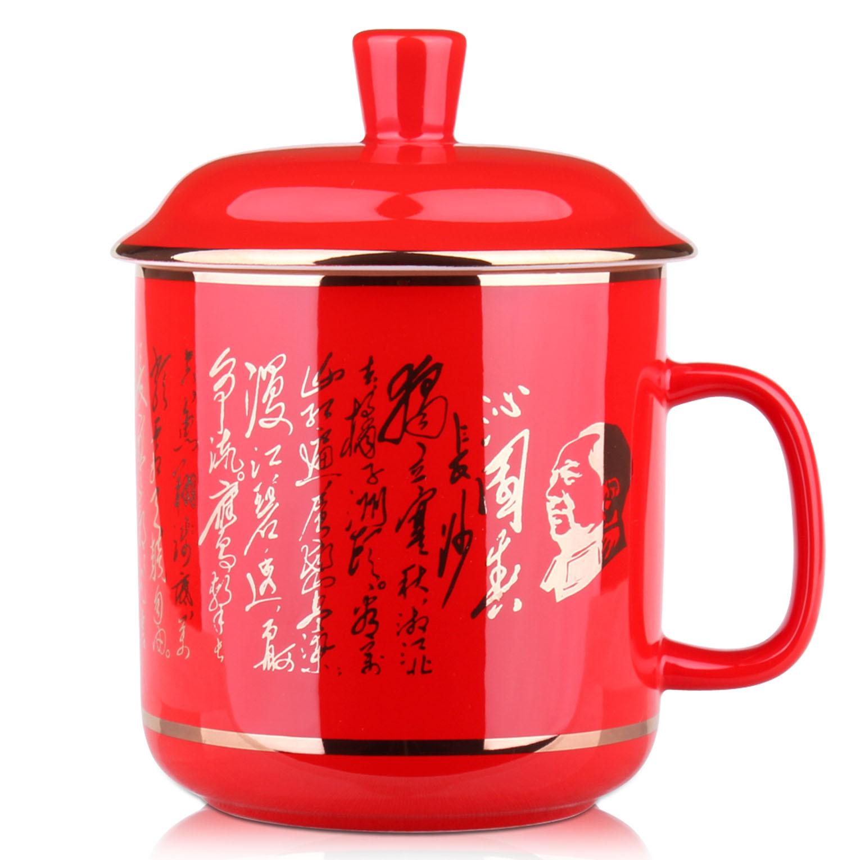 千红窑 醴陵瓷器中国红瓷杯陶瓷带盖骨瓷茶杯诗词将军杯礼品定制