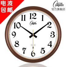 康巴丝钟表挂钟客厅卧室静音扫描复古电波钟自动对时仿木纹2100S