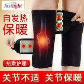 护膝保暖老寒腿自发热护膝盖中老年防风寒男女士关节保健冬季风湿