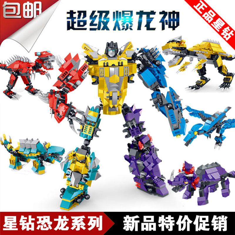 星钻恐龙3变积变玩具拼装战士系列三角龙81609v恐龙式益智儿童玩具最贵的ak47积木枪图片