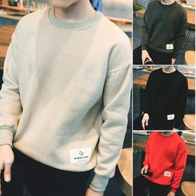 2016新款春季套头圆领卫衣秋季男士外套学生韩版冬季衣服男装潮流