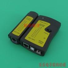 电话线USB线打印线多功能测量检测器 带水晶头RJ45网线测试仪