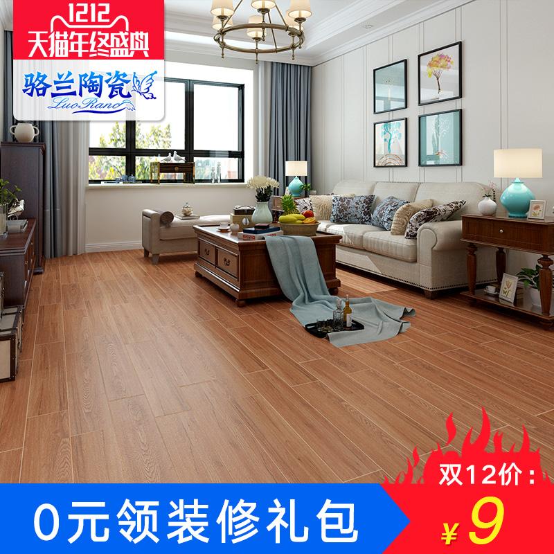 木紋磚150*800仿木紋地板磚臥室客廳防滑地磚仿實木
