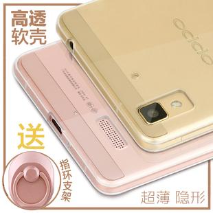 OPPOR7手机壳oppo r7男款保护套R7T超薄透明软胶硅胶女款软壳0pp0