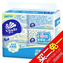 【天猫超市】维达细韧系列压花软包抽纸3层136抽6包 小幅纸巾