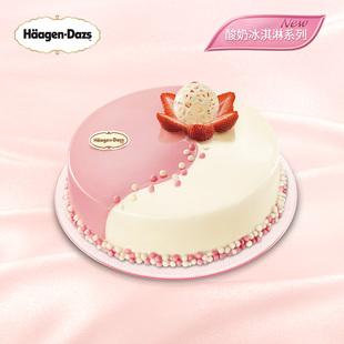 哈根达斯 蛋糕酸奶冰淇淋 草莓恋歌600克 二维码专拍
