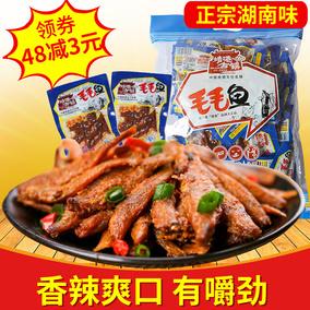 靖港古镇毛毛鱼 湖南特产小鱼仔零食香辣批发小吃400g即食小鱼干