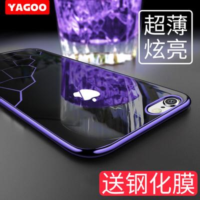 雅好 苹果6手机壳iphone6splus套超薄个性创意新款六硅胶防摔潮男