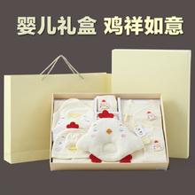 婴儿衣服纯棉新生儿礼盒0-3个月套装冬季初生宝宝刚出生母婴用品