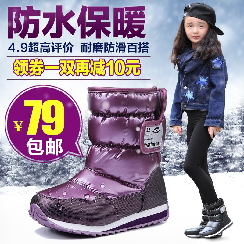 哈比熊童鞋女童靴子冬款保暖儿童雪地鞋冬季棉靴中筒靴子男童短靴