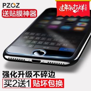iPhone7钢化膜6s苹果6手机玻璃贴膜Plus蓝光抗指纹i7纳米7P防爆SP