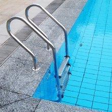 游泳池304加厚型不锈钢扶梯 泳池扶手 泳池扶梯 下水爬梯子踏板SF